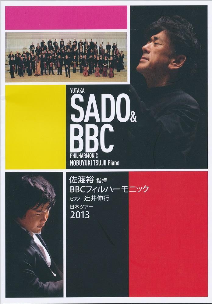 日本で3.11に遭遇『音楽家としての使命』を果たすために、2年後 「やり残した仕事」を完遂したBBC交響楽団の贈り物