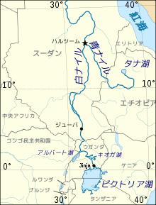 220px-White_Nile_and_Blue_Nile-ja