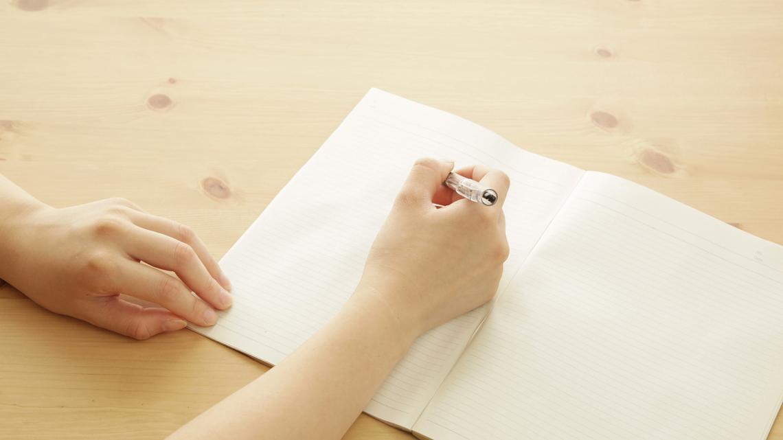 どうしたら「できる自分」になるんだろう?」と思ったらー毎日確実に自信をあげるノート術①