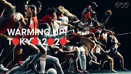 本当のおもてなしのために知っておきたいオリンピックの歴史ー1964年東京五輪参加国数から2016年リオ五輪でなぜ倍になったのか?