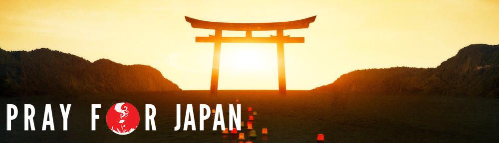 日本人は自分だけが儲かればいいだけではがんばれない民族。世界のために果たすべき意義があってこそ日本本来の力が発揮される